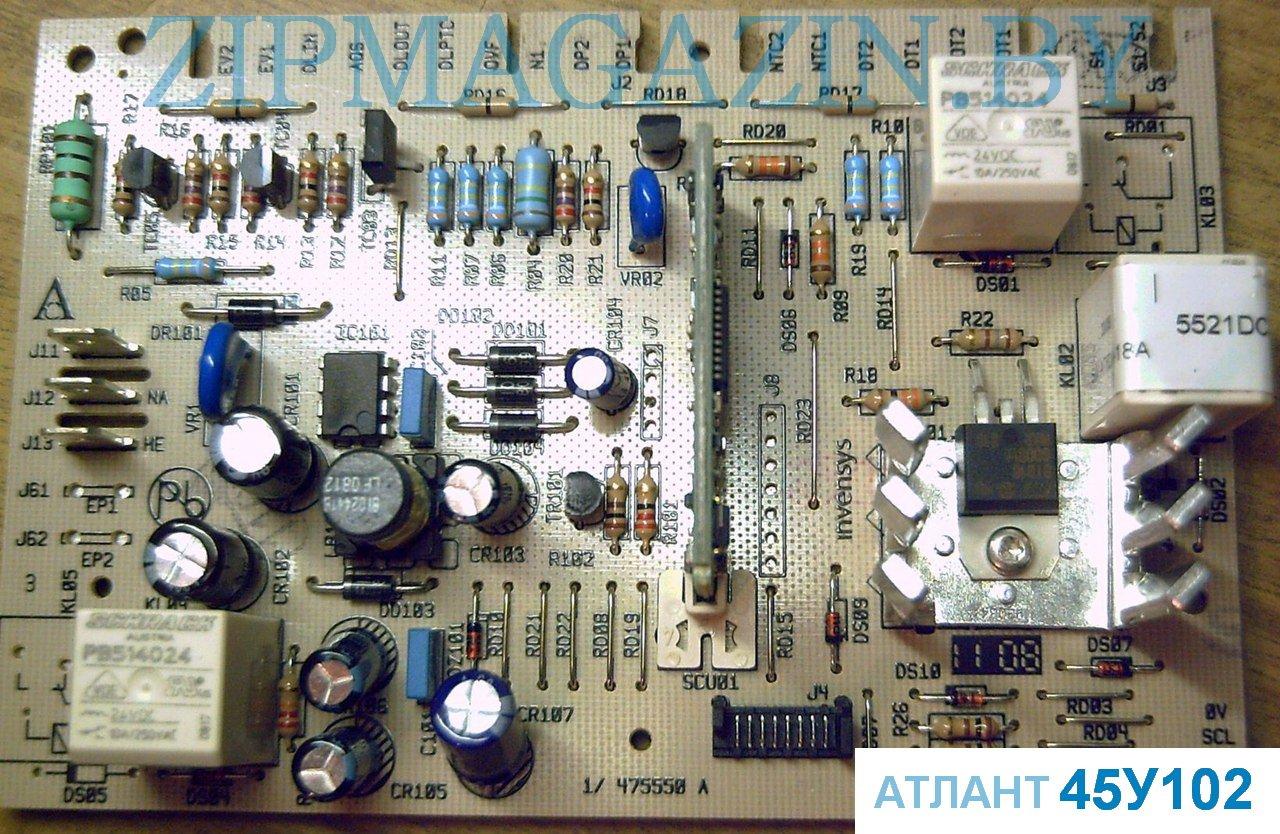 Ремонт модуль электронной платы канди 5кг 800 класс