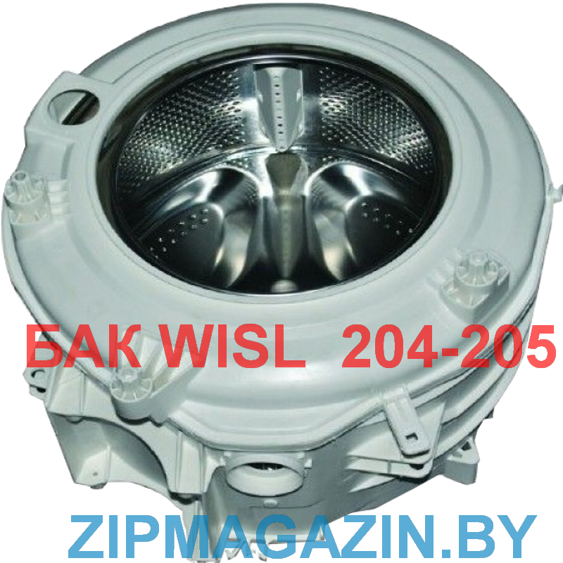 Бак в сборе indesit/ariston (wisl , 6204+6205) *109633*